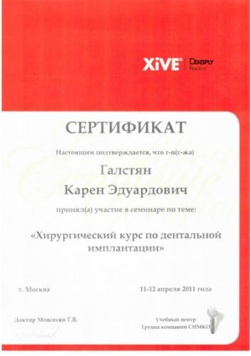 20110722 10490201 w900 h600