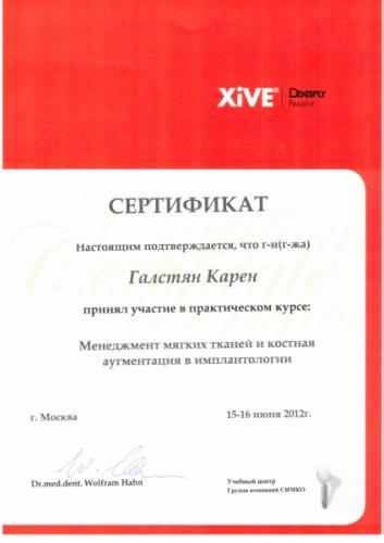 20120617 10360601 w900 h600