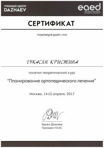 SCAN 20170419 085759117 w900 h600