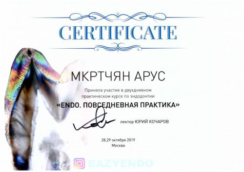 SCAN 20191109 175635507