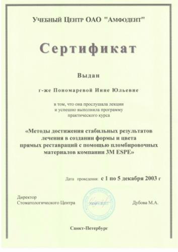 20120618 16270307 w900 h600